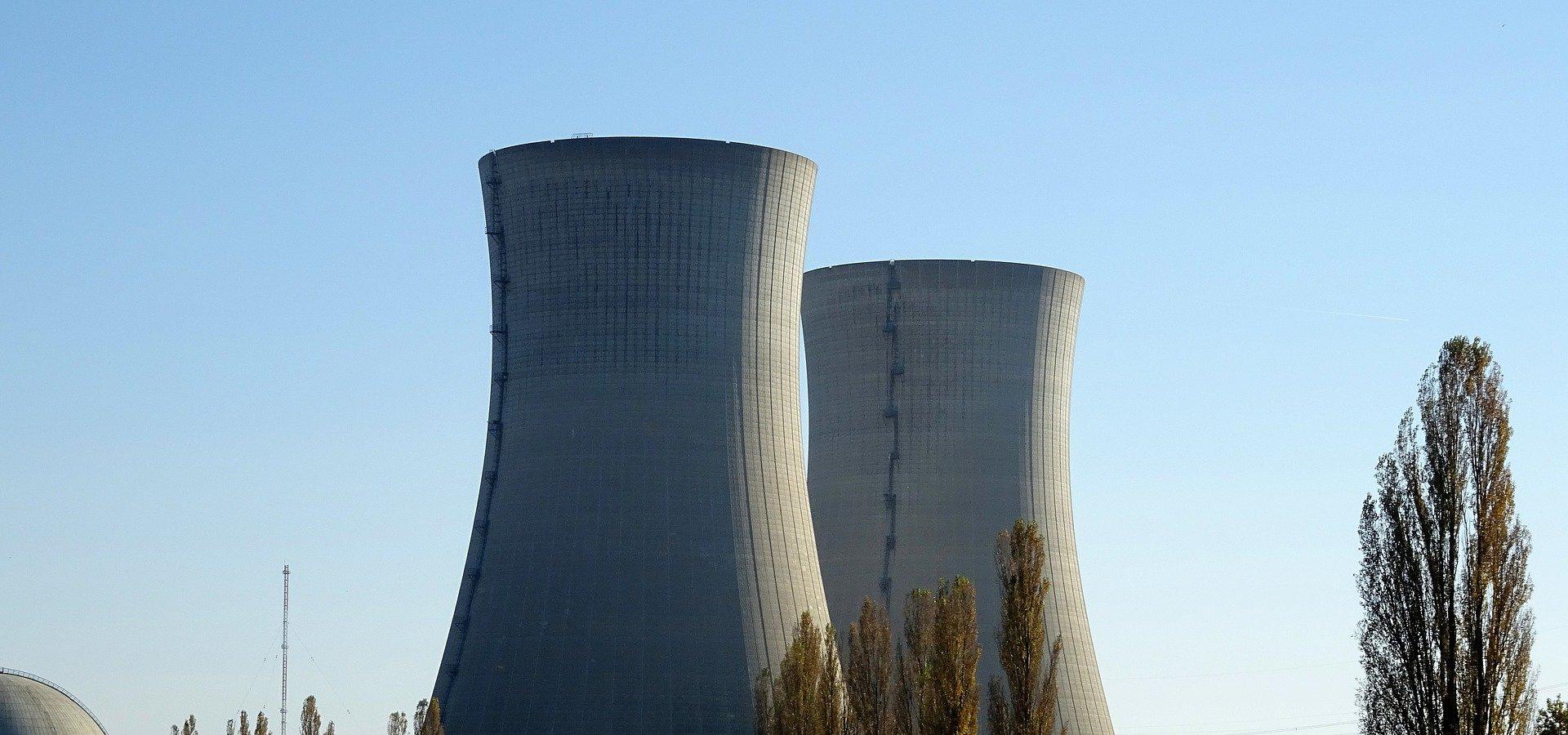 Интеллектуальные системы управления объектами ядерной энергетики