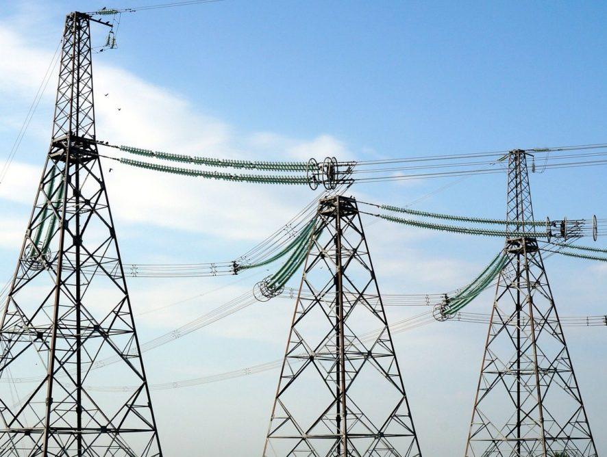 """Образовательная программа """"Организация сбыта электроэнергии населению"""""""
